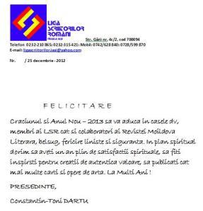 LIGA SCRIITORILOR ROMANI-FELICITARE DE CRACIUN